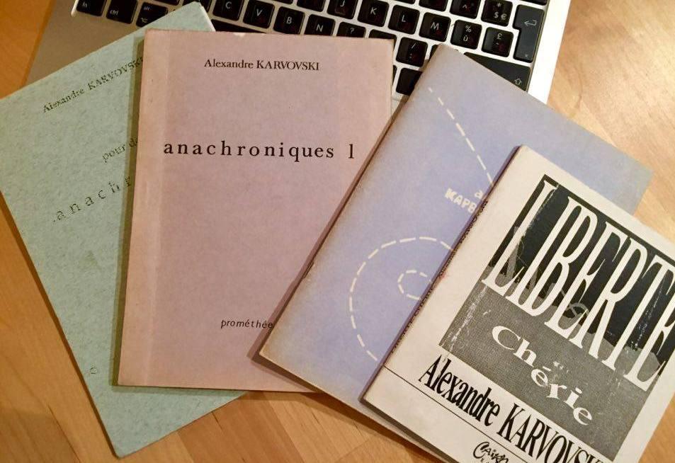 книги Александра Карвовского